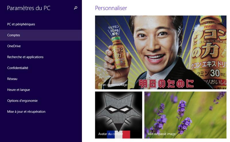 Comment accéder à la gestion des comptes Windows 8